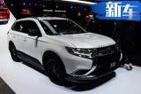 广汽三菱新车规划曝光 10月投产全新纯电动SUV