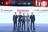 销量突破140万辆 本田在华的红利会消失吗?