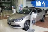 月销超过3.2万辆的丰田卡罗拉 不到9万元就能买!