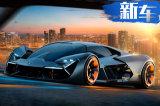 兰博基尼造首款混动超跑 两千多万元的终极跑车