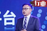 陈安宁:奇瑞乐于竞争 进口关税下调是好事儿