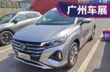 2019广州车展前瞻:新架构新体验 广汽传祺GS4怎么样