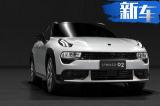 领克02轿跑SUV开卖 搭沃尔沃发动机 12.28万起售