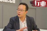 天津一汽高层调整 王志平升任销售公司总经理