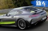 奔驰AMG GT特别版路试谍照 搭4.0T引擎动力大涨