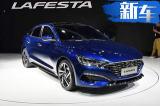 北京现代全新轿跑将于9月量产 全系搭1.6T发动机