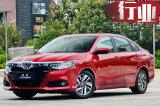 广汽本田1-2月销量破11.6万辆 3款新车将上市