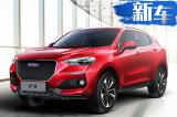 哈弗F5新SUV开卖 重新定义10万元级SUV标准
