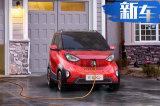宝骏E100全国上市  7月前抢鲜价仅为3.98万元