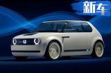 本田纯电动概念车正式发布 配备5块显示屏