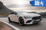 奔驰AMG GT推4门混动版 搭V8发动机/对标保时捷