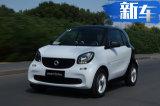 奔驰smart燃油车年底中国停售!再不下手就没了