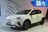 江淮大众经销商招募进行中 将发布400Km续航SUV