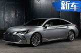 丰田全新亚洲龙正式发布 灯组超炫/明年国产