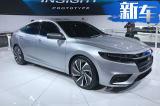 本田发布全新Insight原型车 采用轿跑式设计