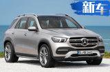 奔驰宝马奥迪10款新车集中亮相 中国开卖时间表