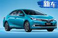不止混动强!丰田章男:在中国推出10款纯电动车