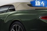 宾利新欧陆GT敞篷版官图 搭6.0T引擎配新材质车顶