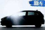本田全新飞度搭1.5L混动 推跨界车型2天后发布