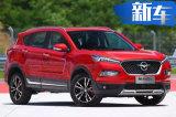 海马大SUV换1.6T引擎 动力大涨/超本田CR-V