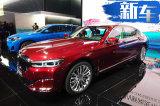 宝马7系/X7定制版车型上市 售113.8-139.8万元