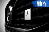 沃尔沃全新S60特别版发布 搭2.0T引擎4.4秒破百