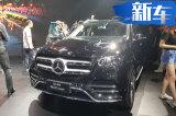 奔驰全新GLS首发 尺寸加长更豪华最快年底上市