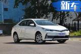 一汽丰田新款卡罗拉家族-增配上市 售12.28万起