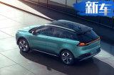 奔驰/沃尔沃前CEO打造 豪华电动SUV将在欧洲销售