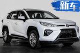 广汽丰田新SUV威兰达将发布 比CR-V更大动力强