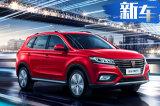 荣威新款RX5上市 全系升级国六起售价9.98万