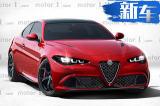 阿尔法罗密欧Giulia GTV来袭 有望3.9秒内破百