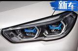 宝马X5高性能版街拍 搭4.4T引擎/配大尺寸液晶屏