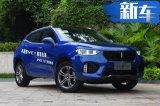 WEY VV5新增1.5T车型 起售价降4千12.58万起