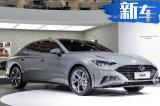 10代索纳塔领衔! 北京现代明年将推超5款全新车