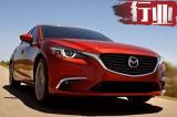 一汽马自达1-6月销量不足6万辆 六月下滑13.68%