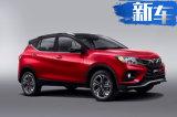 顶配涨价4千/增6项配置 东南DX3新SUV值不值