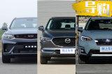 20万左右能买到怎样的四驱SUV?看这三款如何?