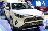 丰田新一代RAV4实拍 尺寸大幅加长-今年底上市