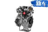 奇瑞捷豹路虎11月新发动机工厂竣工 投产3缸1.5T