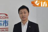 郭越:雪佛兰品牌年轻化转型 将加速产品更新