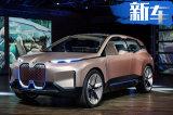 与时俱进!BMW设计总监杜克解读宝马未来趋势