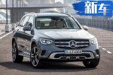 奔驰新GLC L曝光 起售涨至41万顶配更名AMG-Line
