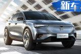 天际第2款纯电SUV曝光!明年发布 酷似领克02