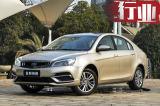 吉利1-2月销量大幅增长38.4% 本月3款新车上市