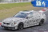 宝马全新M3外观换新 车身减重/配备四驱系统