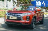 广汽三菱11月销量增长8.9% 明年至少推2款新车
