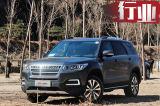 长安汽车将推全新7座SUV车型 DS代工生产