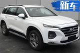 北京现代大型7座SUV曝光! 尺寸和途昂一样大了
