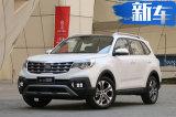 起亚新智跑增1.4T车型 3月初上市/预计涨4千元